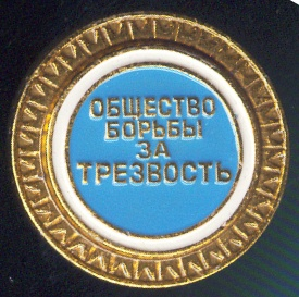 http://www.badges-uz.narod.ru/1800/1841_0.jpg